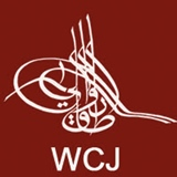 waly center journal